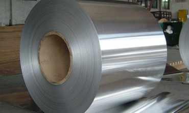 Salem Steel Trading Co|Aluminum Coil|Aluminum Rods|Aluminum